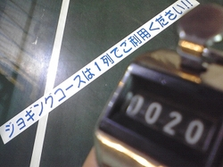 St330952