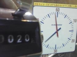 St330967