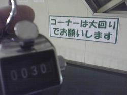 St330976
