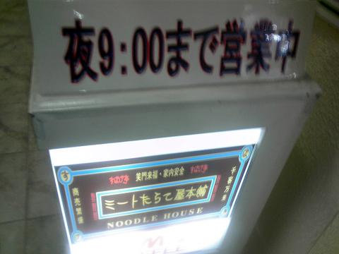 Kc3v0424