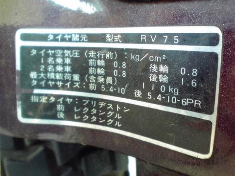 Kc3v0012