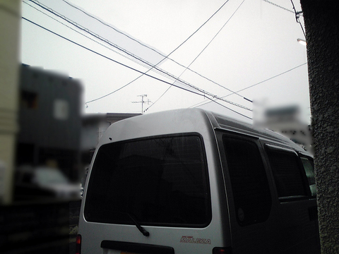 Kc3v0032