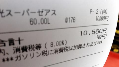 20140524_002_750r