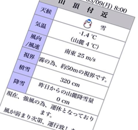 Img_7579_r