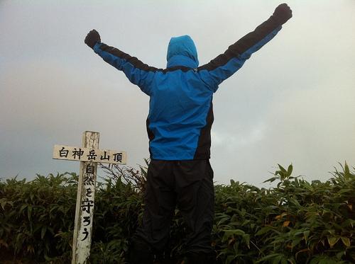 △2011登山日記【08】@白神岳プチ縦走