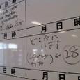 【08】八甲田アタック/002